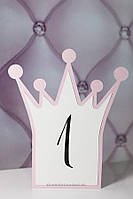 """Номер """"Корона"""""""
