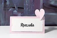 """Рассадочные карточки """"Сердечко"""" 3Д, фото 1"""