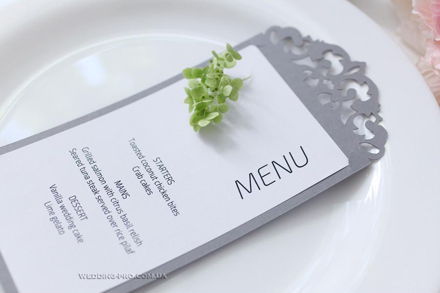 """Карточка меню на банкет """"Вензель"""""""