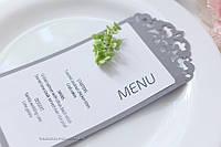 """Карточка меню на банкет """"Вензель"""", фото 1"""