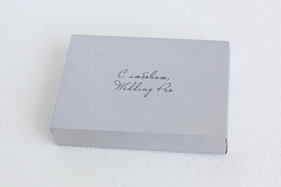 Коробка конверт бумажная