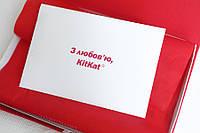Конверты с индивидуальной печатью, фото 1