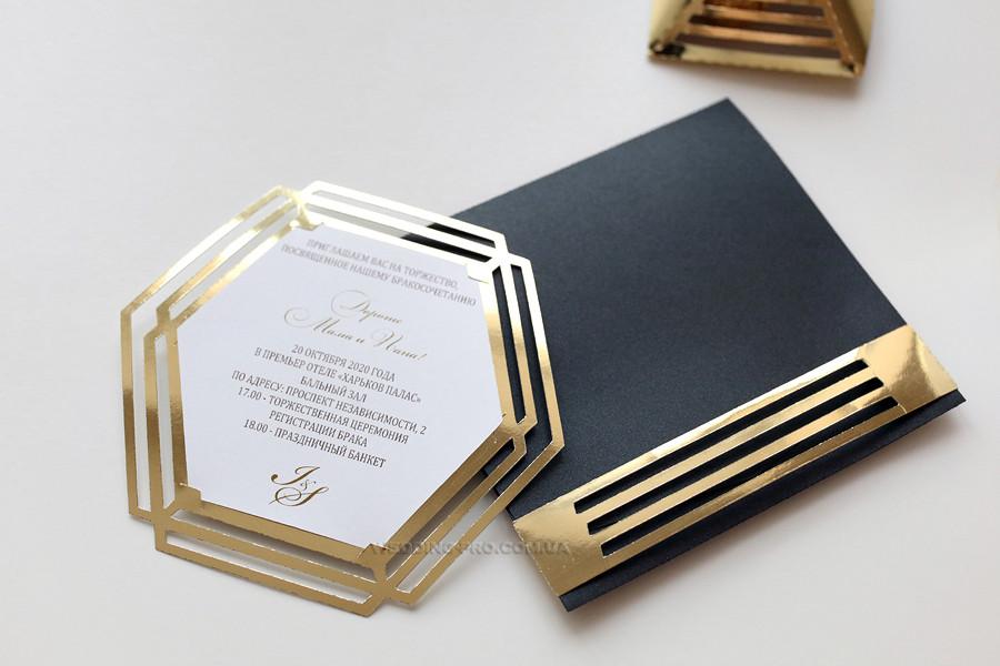 """Запрошення """"Геометрія"""" у чорному конверті"""