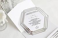 """Пригласительные """"Геометрия"""" серебро в белом конверте, фото 1"""