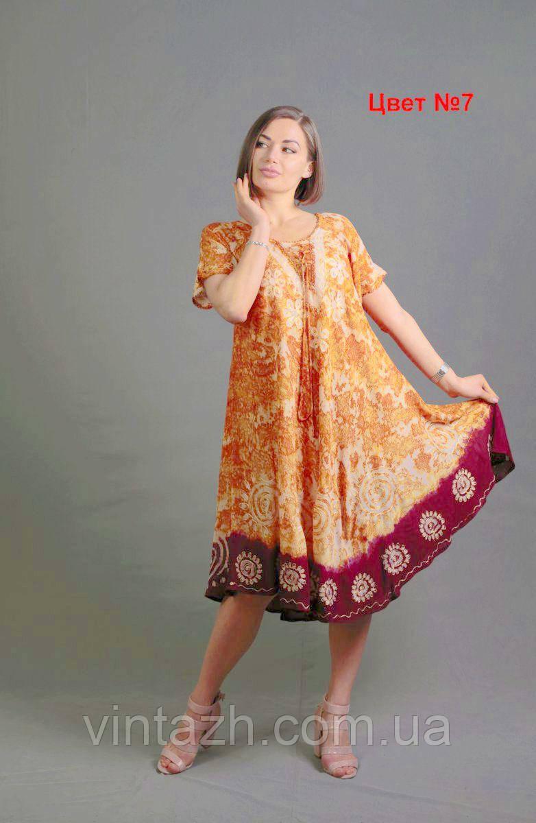 Летнее женское платье свободное  размер 54-58 недорого в интернет магазине в Украине
