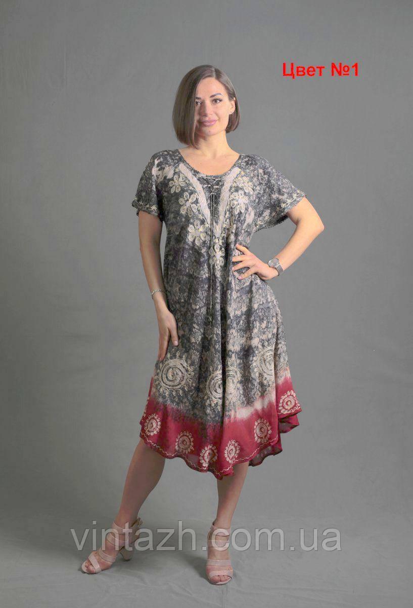 Летнее женское платье свободное  размер 54-58 недорого в Украине