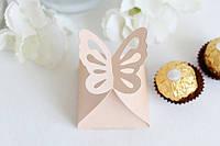 """Бонбоньєрки """"Метелики"""" персиковий перламутр, фото 1"""