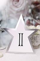 """Номер на стол """"Звезда"""" серебро, фото 1"""