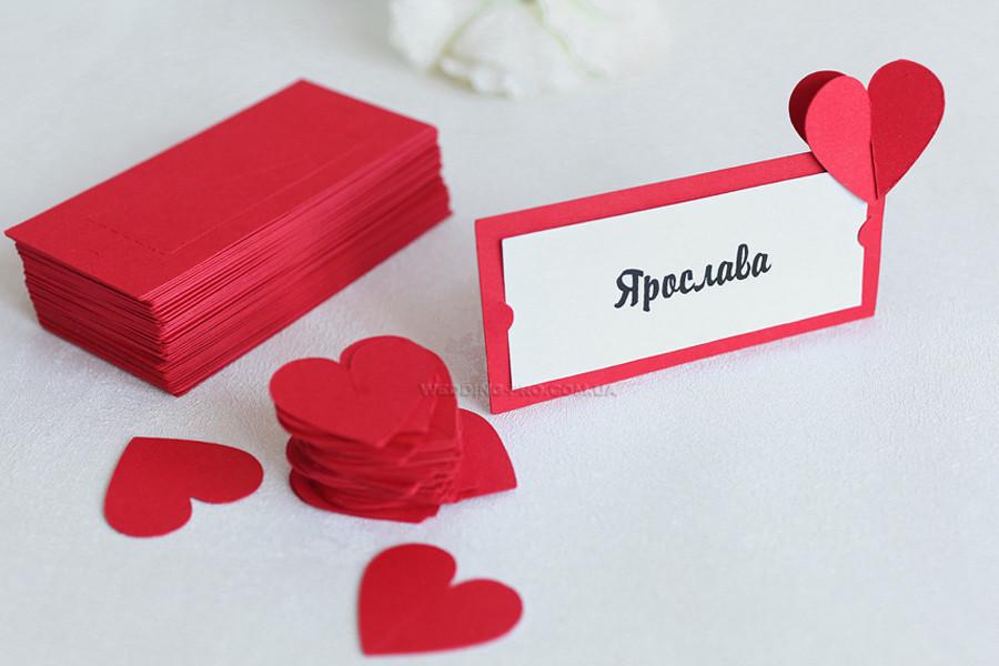 """Рассадочные карточки """"Сердечки"""" 3Д"""