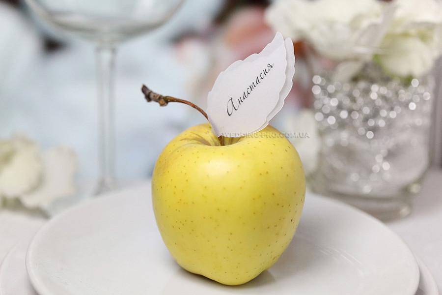 """Рассадочные карточки """"Apple"""""""