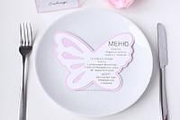 """Карточки меню """"Бабочка"""", фото 1"""