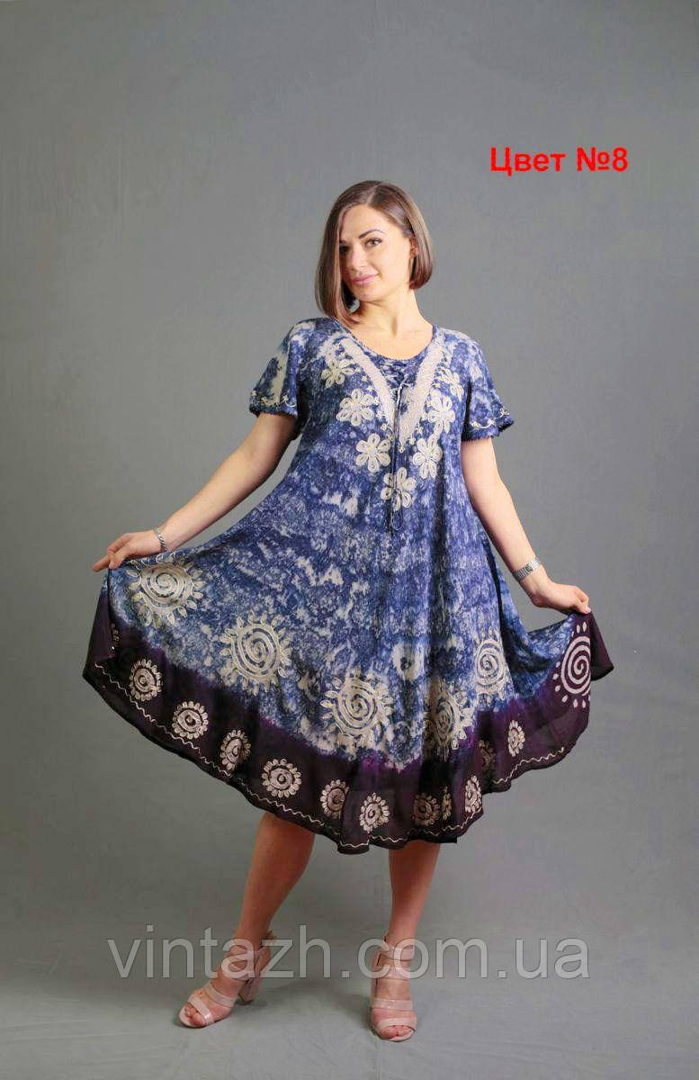 Летнее женское платье не облегающее  размер 54-58 недорого в Украине