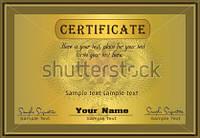 Сертификат в рамке А3