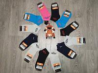 Носки женские спорт, размер 35-39 хлопок 100%,демисезонные носки спортивные,носки Nike короткие