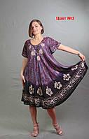 Летнее женское платье свободного кроя размер 58 от производителя