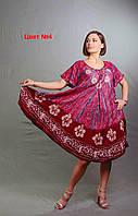 Летнее женское удобное платье размер 58 от производителя в Украине