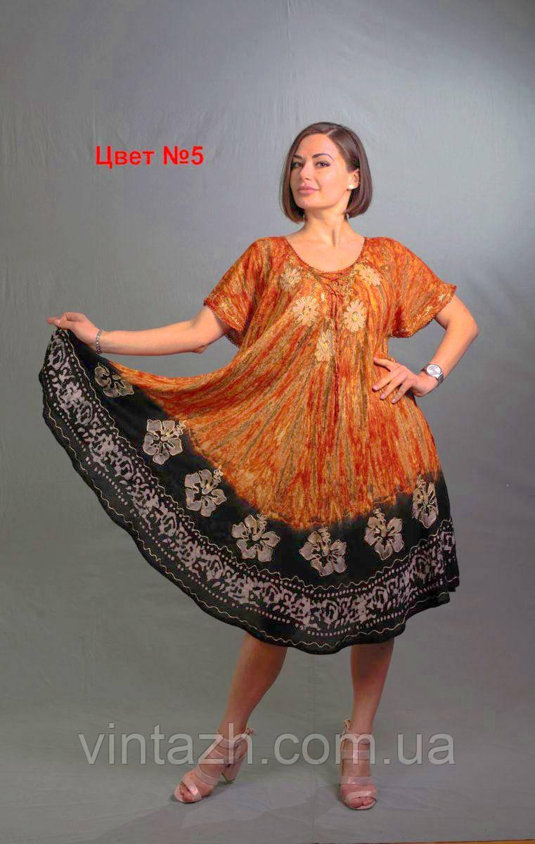 Летнее женское  удобное платье  размер 58  в Украине недорого