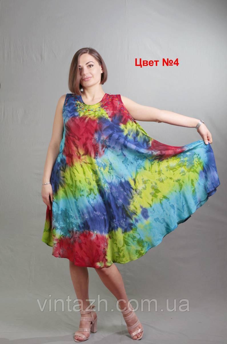 Летнее яркое женское платье свободного кроя  размер 58