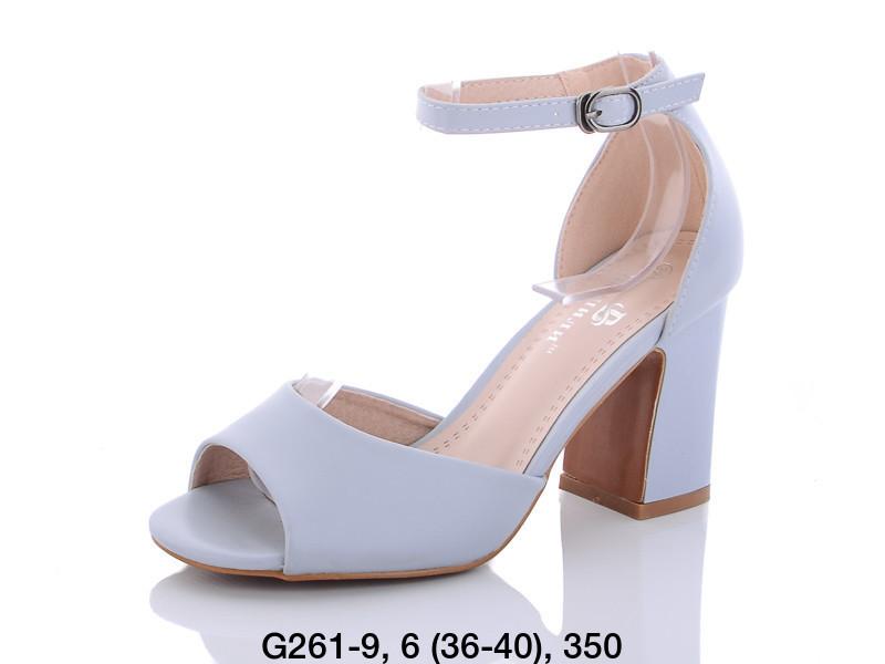 Босоножки Башили G261-9