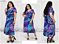 Женское летнее яркое длинное платье с трикотажа - масло. Большого размера Р- 62, 64, 66, 68, 70 в цветах