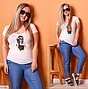 Літній костюм джинси і футболка, з 48-62 розмір