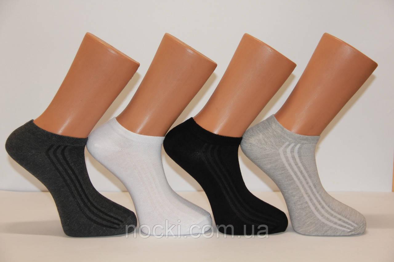Носки мужские короткие в сеточку КАРДЕШЛЕР