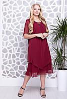 Женское летнее легкое шифоновое платье свободного кроя.Большого размера Р- 56, 58, 60, 62, 64 марсала