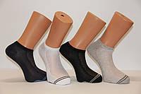 Носки мужские короткие в сеточку КАРДЕШЛЕР, фото 1