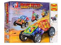 Магнитный конструктор для детей Машина