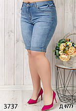 Шорты джинсовые женские батальные с  31по 36 размер  (мд-0)