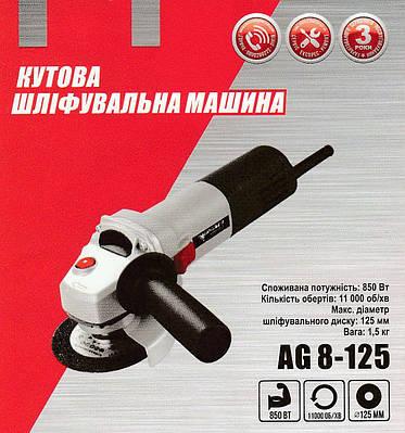 Кутова шліфувальна машина FORTE AG 8-125