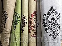 Щільна шторна тканина льон з візерунком двостороння, висота 2.8 м на метраж (M11), фото 4