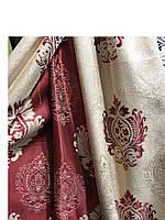 Щільна шторна тканина льон з візерунком двостороння, висота 2.8 м на метраж (M11), фото 3