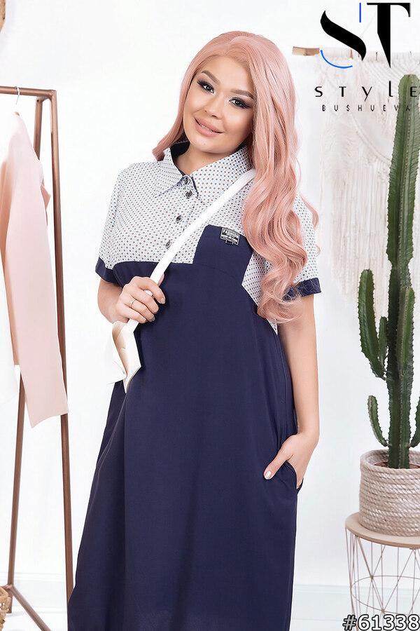Женское їплатье-рубашка миди больших размеров 52-66