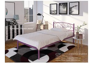 Кровать металлическая - Лилия мини