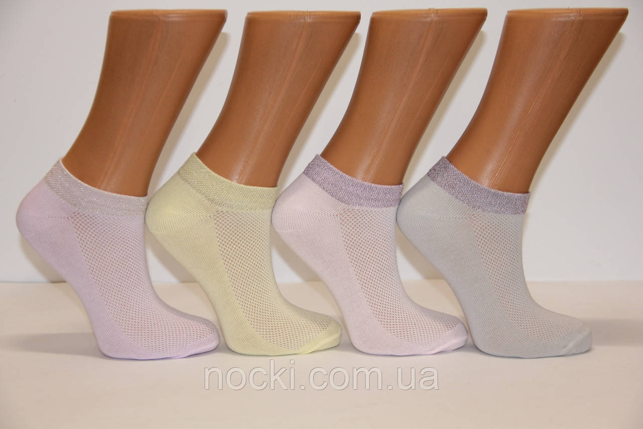 Женские носки короткие с хлопка в сеточку КЛ
