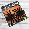 Павук великий (уп. 2 шт)