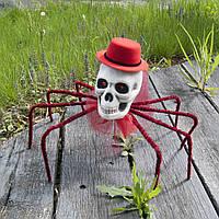 Паук череп Королева тьмы 72см (бордо) 09952, фото 1