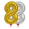 Шарик Цифра (45см) с палочкой серебро 8