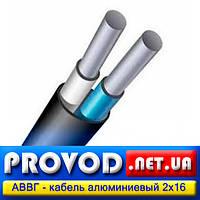 АВВГ 2х16 - двухжильный кабель, алюминиевый, силовой (ПВХ изоляция)