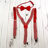 Подтяжки с галстуком бабочкой (красные)
