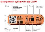 Рукавички (перчатки) діелектричні CATU CG-1 (клас 1, до 7,5кВ) , категорія AZC, фото 2