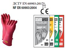 Рукавички (перчатки) діелектричні CATU CG-2 (клас 2, до 17кВ) , категорія RC