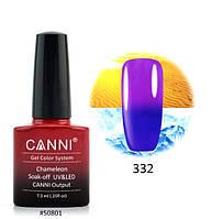 Термо гель-лак Canni № 332, 7.3 мл (синий, при нагревании - фуксия)