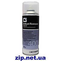 Очиститель от ультрафиолетовых красителей. Brilliant remover. Errecom. Италия. 400 мл.