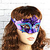 Венеціанська маска Луїза (фіолетова)