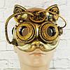 Маска вінтажна стімпанк Кішка (золото)