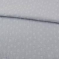 Муслин (марлевка жатая двойная) серый светлый, белые лапки, ш.140 (12805.002)
