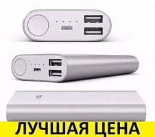 PowerBank xiaomi mi 10400mah 20800mah аккумулятор Зарядка поверБанк зарядное Батарея ксиоми