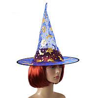 Шляпа Колпак капроновая (синяя)